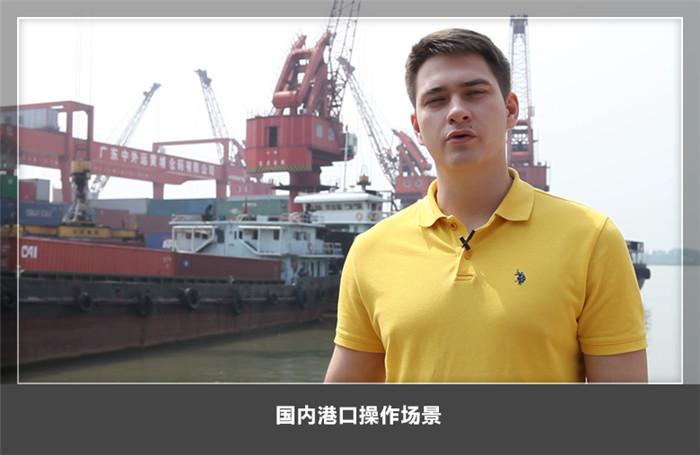 俄罗斯海运专线  俄罗斯拼箱 中国到莫斯科图片_5